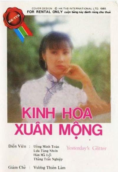 Kinh Hoa Xuân Mộng - Trọn Bộ