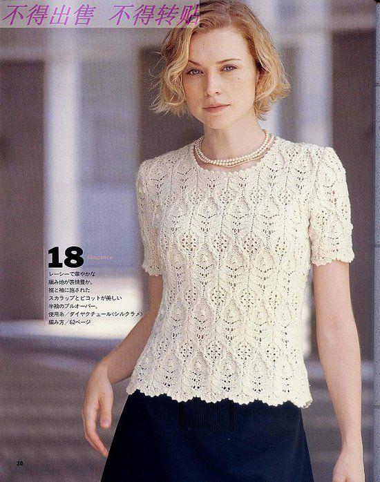 Fancy Shirt free knit graph pattern  CROCHET AND KNIT INSPIRATION: http://pinterest.com/gigibrazil/crochet-and-knitting-lovers/