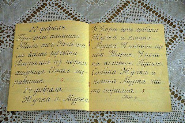 Mercurius Russia. Натуральные товары для детей
