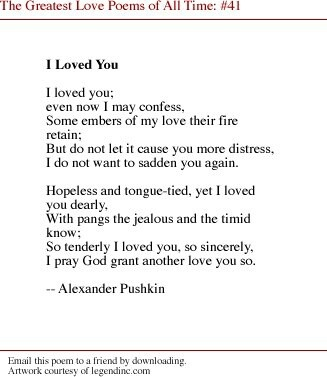 alexander pushkin i loved you 1829 essay I loved you (1830) to the  to the life and work of russian poet alexander pushkin  palace in the town of pushkin in 1949, the pushkin museum.