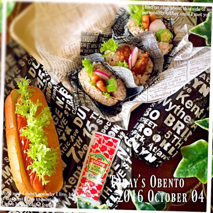 まぁ's dish photo 高校生息子弁当 りずちゃんのコッペパンでホットドッグ   http://snapdish.co #SnapDish #お弁当 #BENTO世界グランプリ2016 #お昼ご飯 #サンドイッチ #テーブルブレッド
