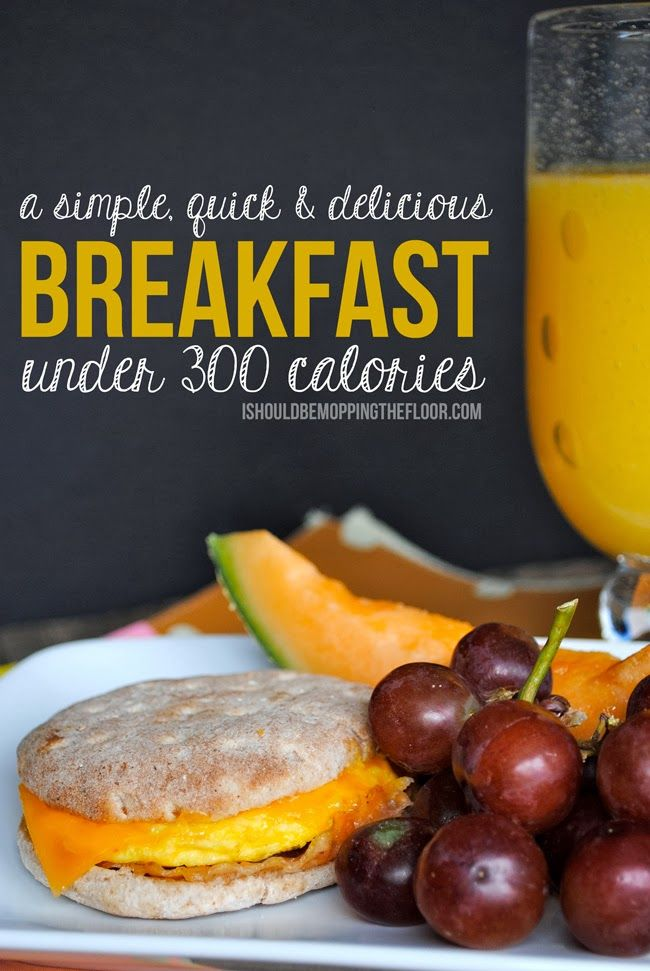 Delicious Breakfast for Under 300 Calories: from Jimmy Dean Delights. Only 6 Points Plus on Weight Watchers.   #BreakfastDelight #PMedia #ad