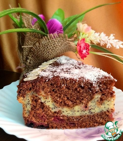 """Шоколадно вишневый пирог с творожно-маковой начинкой """" Подружка"""" - кулинарный рецепт"""