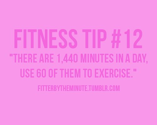 ~There Are No Excuses Not To~