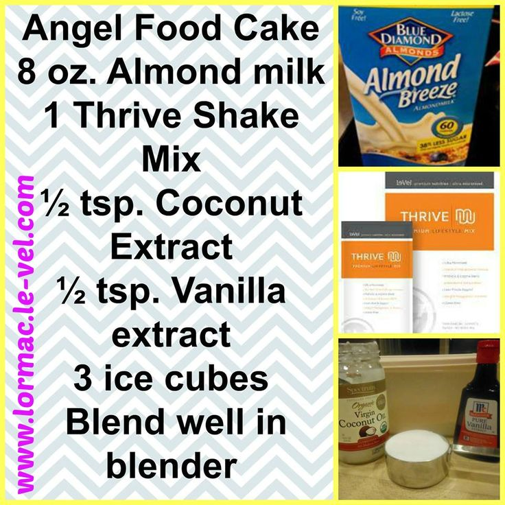 ANGEL FOOD CAKE THRIVE LIFESTYLE MIX SMOOTHIE RECIPE Almond milk, Thrive Lifestyle Mix (shake mix), coconut extract, and vanilla extract. THRIVE LIFESTYLE MIX - Ultra Micronized - Nutrient Mineral Dense Formula - Probiotic & Enzyme Blend - Antioxidant & Extract Blend - Lean Muscle Support - Weight Management or Fitness - Gluten Free