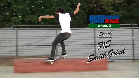 LESSON 3 – F/S SMITH GRIND〔フロントサイド・スミスグラインド〕 – SKATEBOARDING PLUS: SKATEBOARDING PLUS – スケートトリック上達のためのHOW TO コンテンツ 『SKATEBOARD TRICK A to…