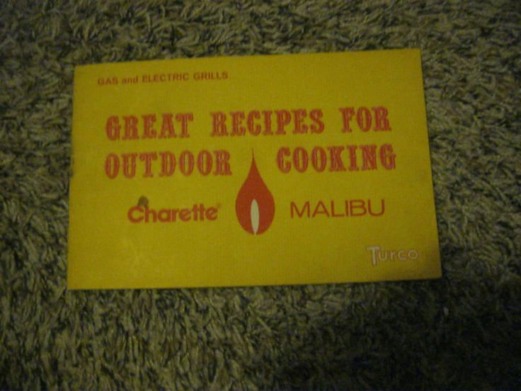 GAS & Electric Grills - GreatRecipes for Outdoor Cooking / BBQ  Cookbook - http://books.goshoppins.com/sports-outdoor/gas-electric-grills-greatrecipes-for-outdoor-cooking-bbq-cookbook/