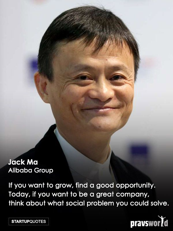 If You Want To Grow, Find A Good Opportunity - Jack Ma.