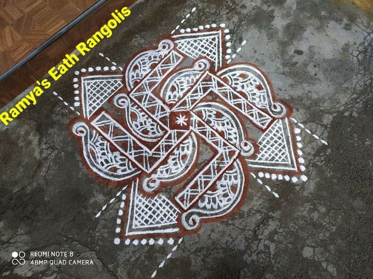 Pin by Geetha on Art in 2020 Rangoli designs diwali