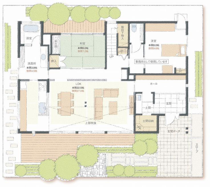 シャーウッド岡山南店|岡山県|住宅展示場案内(モデルハウス)|積水ハウス