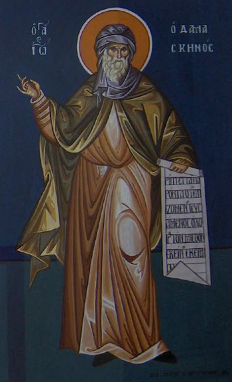 St. John of Damascus (the great hymnographer), Byzantine Greek Macedonian School of Emmanouil Panselinos, original mural painting in Mount Athos, Greece size c. 80 x 60 cm