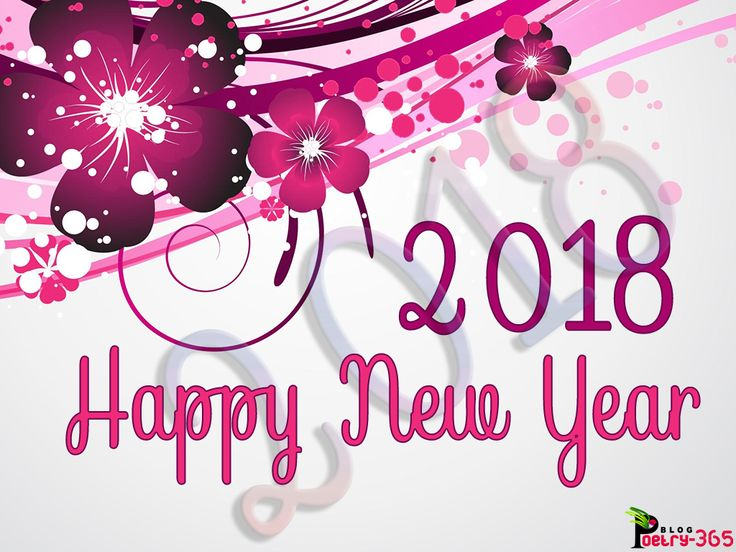There are new year 2018 image, It is cute, swirl flowers bale in these image, There are some keywords of this post, happy new year 2018 wishes, happy new year message, happy new year 2018 messages, happy new year 2018 greetings, happy new year card, 2018 wishes, best new year wishes messages, happy new year 2017 quotes images. You can fallow these images, You can free for your facebook, pinterest and other social media. These image are free.
