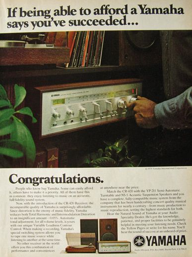 Yamaha CR-420 Receiver Ad - We bought ours around 1973 and we still have it today. It was an incredible splurge ;)