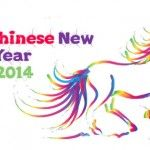 Happy Chinese New Year 2014 , Best Cover Photos for Facebook