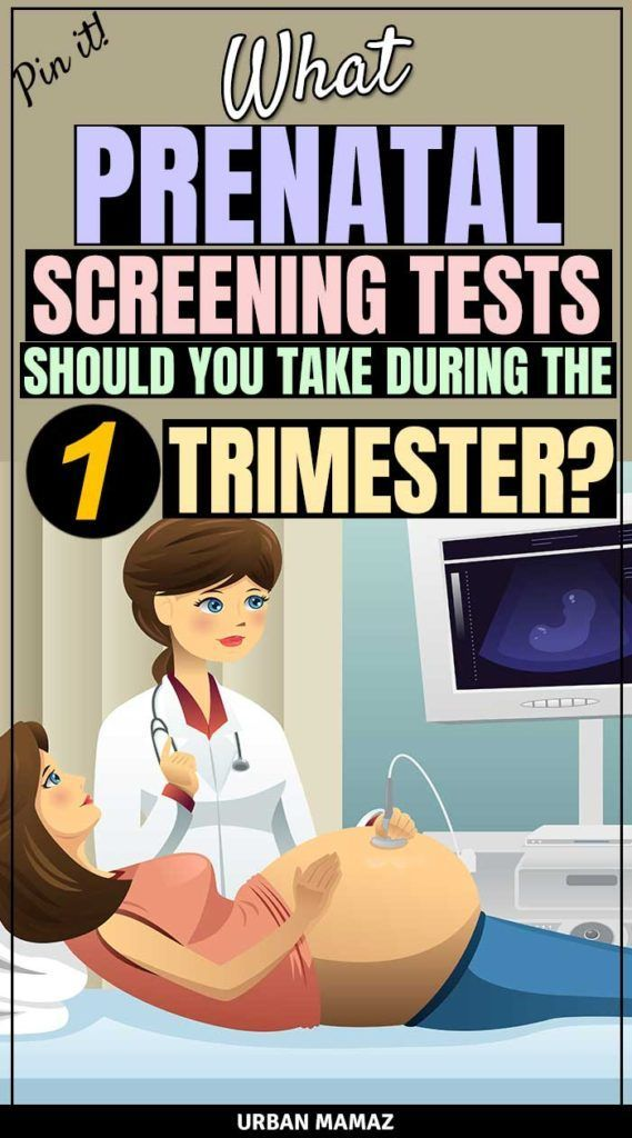 PRENATAL SELECTION TRIALS TO BE TAKEN DURING THE FIRST QUARTER. Click here …  – Pregnancy Tips + Tricks