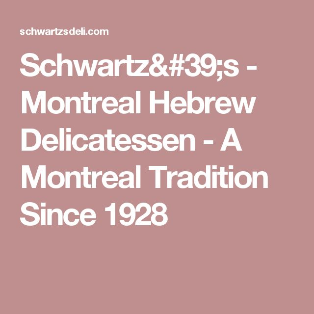Schwartz's - Montreal Hebrew Delicatessen - A Montreal Tradition Since 1928