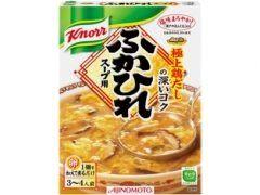 今朝はこれを食べました 卵と豆腐を入れました  クノール Soup Do ふかひれスープ用  味の素株式会社  くわしくはこちらhttp://ift.tt/2lZSwQF