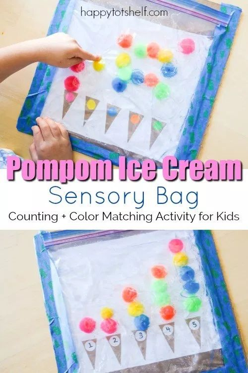 Counting and Color Matching Pompom Ice Cream Hair Gel Sensory Bag