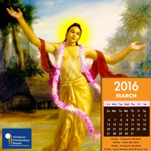 Always keep #LordKrishna, the Supreme Personality of Godhead, the God of gods close to your heart. Download the wallpaper - http://bit.ly/calendar-wallpaper