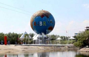 Wisata BJBR, Spot Keren dan Kekinian di Probolinggo | Travel Jaya