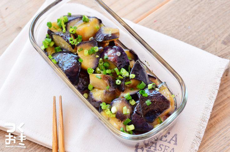 はじめに覚える。基本のなす南蛮 | 作り置き・常備菜レシピサイト『つくおき』