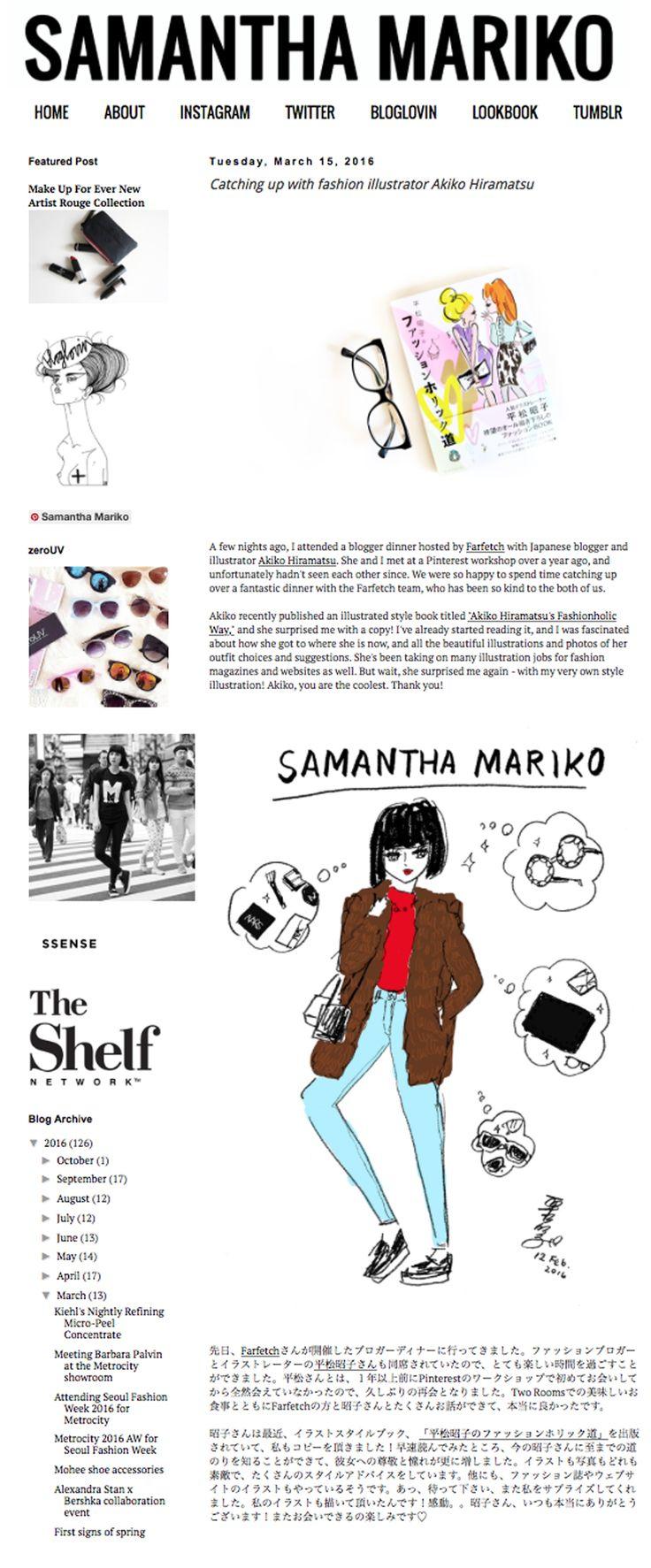 Samantha Mariko featured 'Fashion Holic Way' on her blog! I love her style very much! Thank you, Mariko san♡