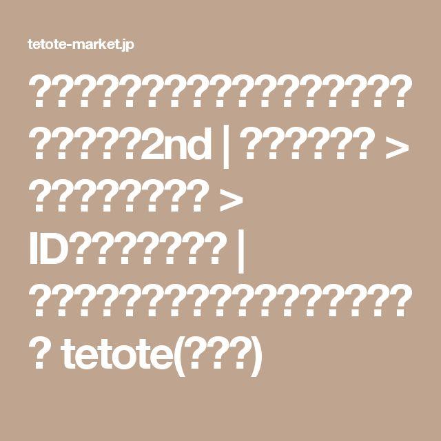 バラのビーズネックストラップ(ライトブルー)2nd | アクセサリー > ネックストラップ > IDカードホルダー | ハンドメイド・手作り作品の通販、販売 tetote(テトテ)