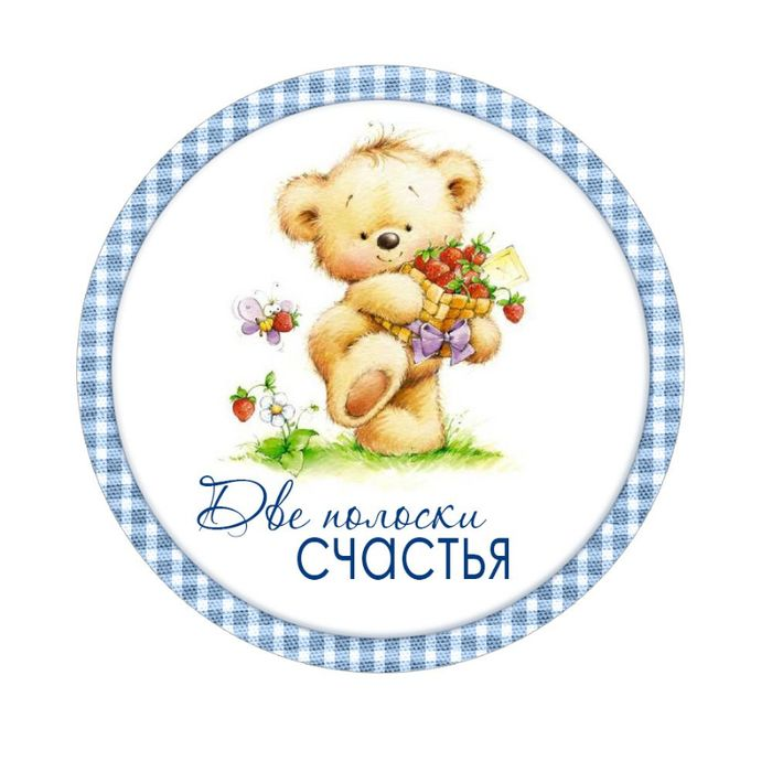 álbum de recortes | Artículos en la categoría álbum de recortes | Mi portátil: LiveInternet - Servicio ruso en línea Diarios