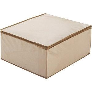 $9.88 Comforter Storage Bag
