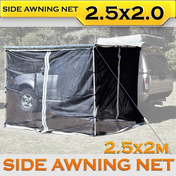 New MOSQUITO NET MESH for 2.5M AWNING ROOF TOP TENT CAMPER TRAILER 4WD
