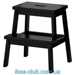 ИКЕА, IKEA, БЕКВЭМ, 301.788.84, Табурет-лестница, черный, 50 см