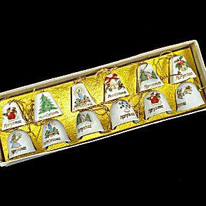 Box 1950s Japan Miniature Porcelain Bells Christmas Ornaments