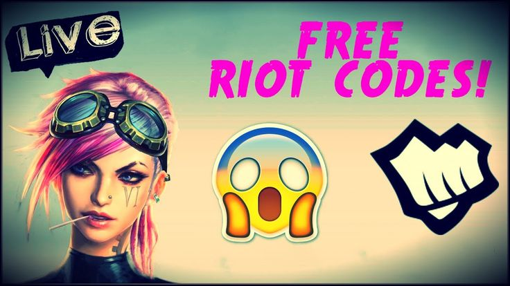 FREE RIOT POINTS GIVEAWAY ✔️