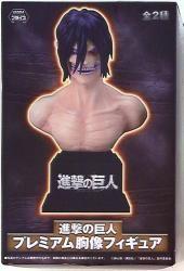 セガ プレミアム胸像フィギュア/進撃の巨人 エレン(黒髪)/PM胸像フィギュア