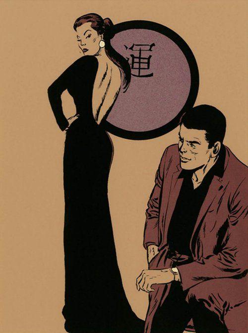 Bob Morane et Miss Yiang-Yiang Forton
