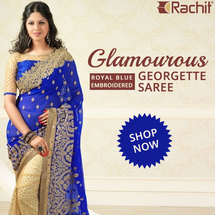 Shop our glamorous royal blue embroidered georgette saree here.  #georgette #saree #royalblue