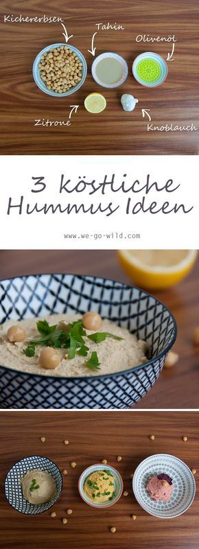 Hummus selber machen ist ganz einfach! Das Hummus Rezept enthält im Gegensatz zu der gekauften Variante keine Farbstoffe oder Konservierungsstoffe. Und lecker ist der gesunde Kichererbsen Dip auch noch. #Beilage #Dip