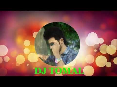New Dj Mix Valoi Chilam Tore Valo Na Bese 2018 Dj Mix Songs Dj Artwork