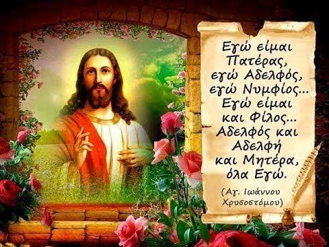 ΟΡΘΟΔΟΞΟΙ ΟΡΙΖΟΝΤΕΣ