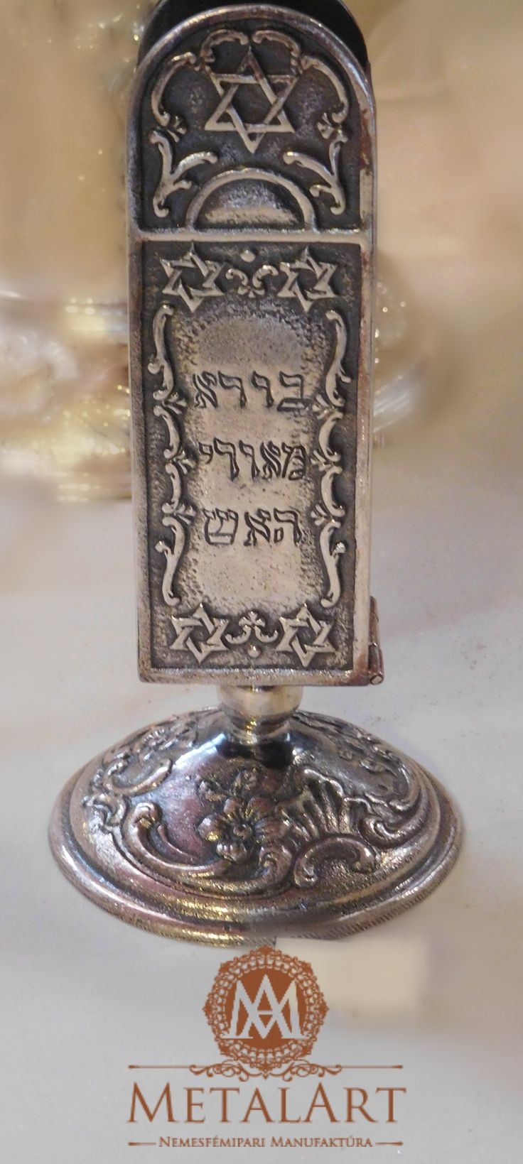 Judaica small candlestick #jewish #judaic #shop  contact us at: metalart@metalart.hu