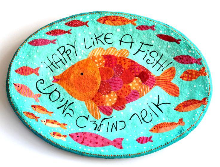 paper mache plate hand peinted by Liat Binyamini Ariel -liatart.com