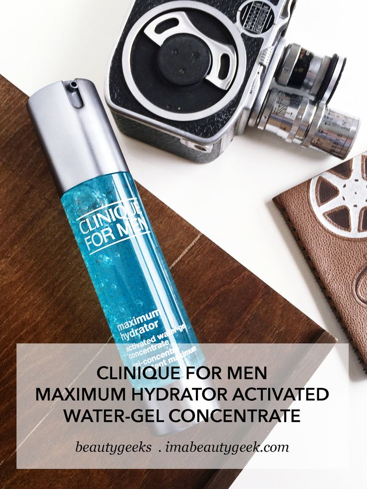 We had award-winning writer Craig MacInnis, who suffers from Childhood Moisturizer Trauma, try Clinique's new, lightweight, oil-free hydrating gel like it was his job. Here's his response.