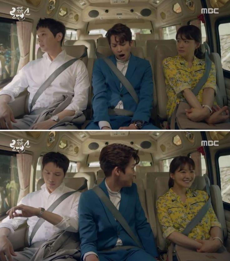 Korean Film Confession First Look!