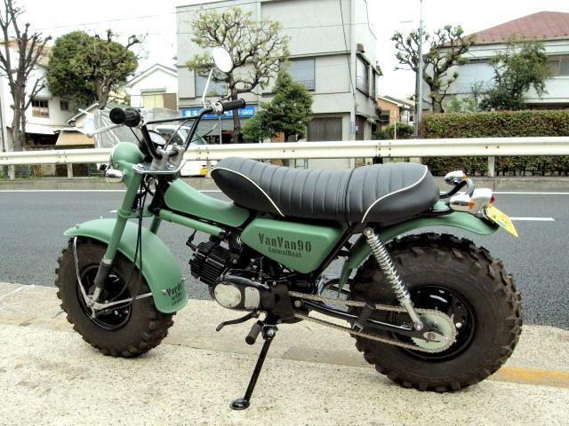 Suzuki RV-90