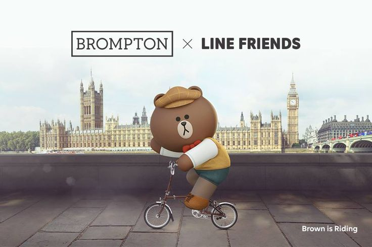 'BROWN IS RIDING' BROWN, a bear of few words, fell in love with riding a bike  as he met BROMPTON in London! Then the BROMPTON X LINE FRIENDS limited edition came to us. It is BROMPTON's very first collaboration with a character brand. And only 50 pieces in customized brown color are ready to meet you.  http://www.linefriends.com/bromptonbrown2016