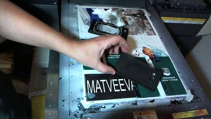 УФ печать на чехлах,  с фамилией и именем и со свои дизайном