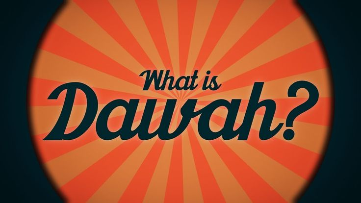 Q: What is Dawah - Q & A Series