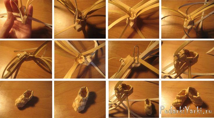 Плетение лаптей меньшего размера