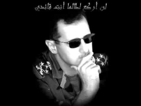 Besar Esad