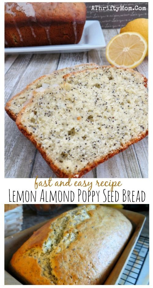 Fast and easy recipe for Lemon Almond Poppyseed Bread with Glaze, some of the best sweets you will ever taste